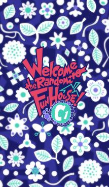 ランダム・ファンハウスへようこそ!-C1- 画像(1)