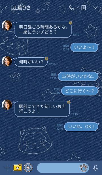 ラスカル☆デニムの画像(タイムライン)