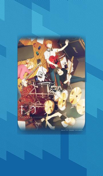 TVアニメ『ギヴン』着せかえの画像(表紙)