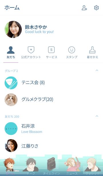 TVアニメ『ギヴン』着せかえの画像(友だちリスト)