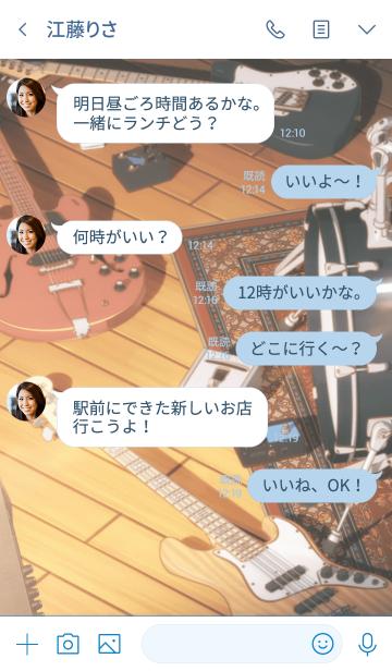 TVアニメ『ギヴン』着せかえの画像(タイムライン)