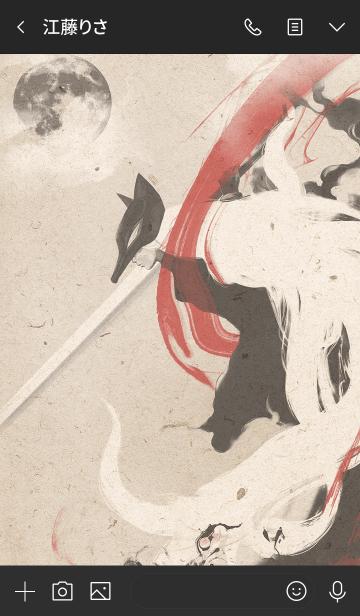 劇場アニメ『BLACKFOX』② 和風テーマの画像(トーク画面)