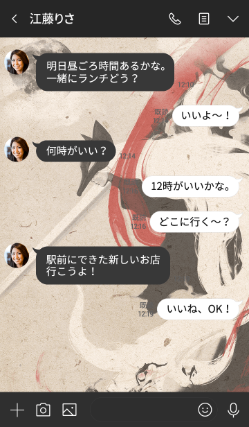 劇場アニメ『BLACKFOX』② 和風テーマの画像(タイムライン)