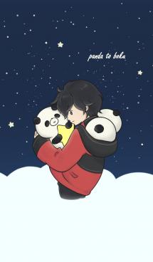 パンダと僕 画像(1)