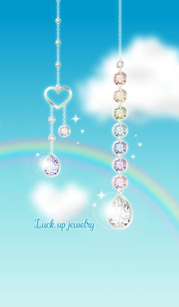 幸運を呼ぶ虹色の宝石(サンキャッチャー2)の画像(表紙)