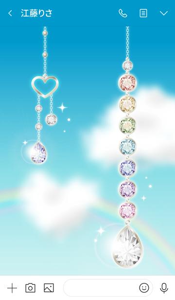 幸運を呼ぶ虹色の宝石(サンキャッチャー2)の画像(トーク画面)