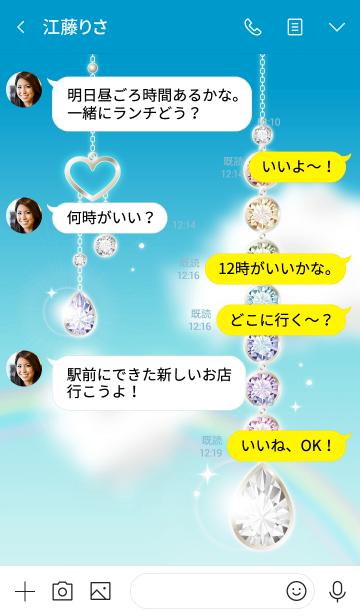 幸運を呼ぶ虹色の宝石(サンキャッチャー2)の画像(タイムライン)