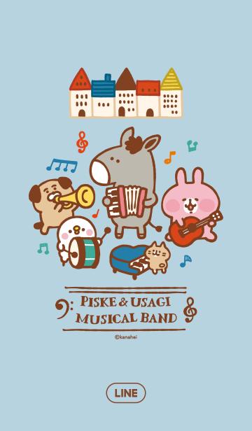 ピスケとうさぎの音楽隊の画像(表紙)