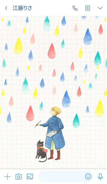 Watercolor Drops #水彩タッチの画像(トーク画面)