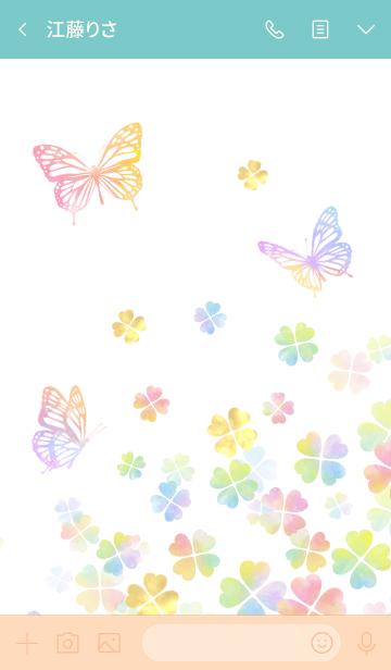 運気アップ❤︎4つ葉&蝶々 #水彩タッチの画像(トーク画面)