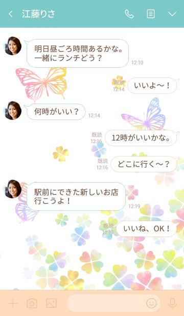 運気アップ❤︎4つ葉&蝶々 #水彩タッチの画像(タイムライン)