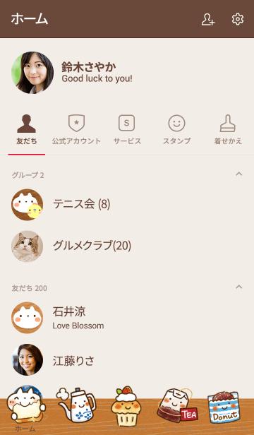 大人Cafe「しろねこ」の画像(友だちリスト)