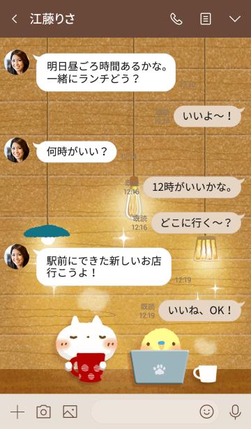 大人Cafe「しろねこ」の画像(タイムライン)