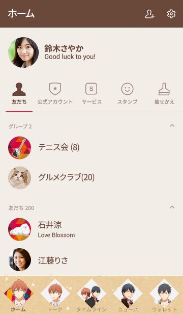 TVアニメ『ギヴン』 真冬&立夏ver.の画像(友だちリスト)