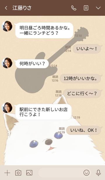 TVアニメ『ギヴン』 真冬&立夏ver.の画像(タイムライン)