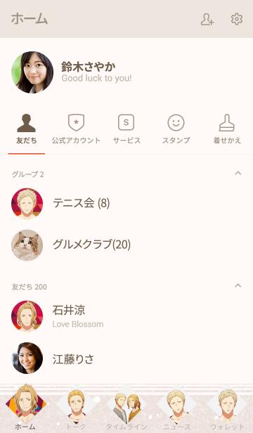 TVアニメ『ギヴン』 春樹&秋彦ver.の画像(友だちリスト)