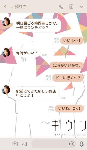 TVアニメ『ギヴン』 春樹&秋彦ver.の画像(タイムライン)