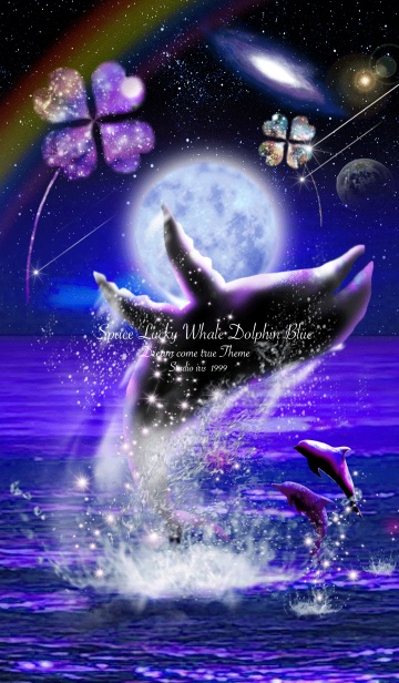 [LINE着せかえ] 運気上昇 Space Lucky Whale Dolphin Blueの画像