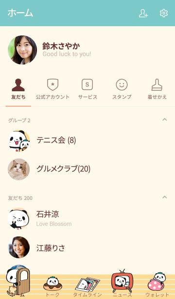 お買いものパンダの画像(友だちリスト)