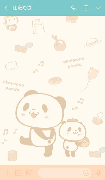 お買いものパンダの画像(トーク画面)