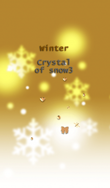 冬(雪の結晶3) 画像(1)