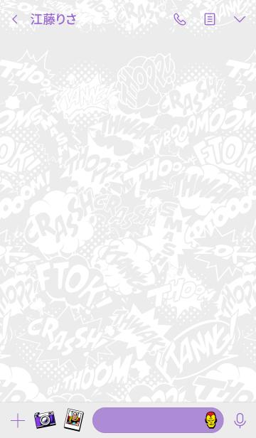 マーベル・コミックス(ポップ)の画像(トーク画面)