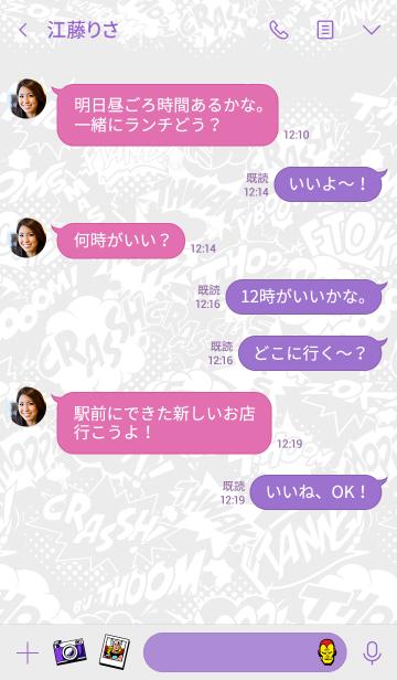 マーベル・コミックス(ポップ)の画像(タイムライン)