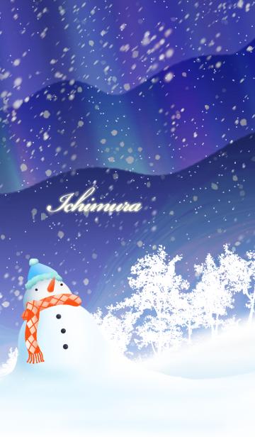 いちむら☆オーロラを眺める雪だるま☆冬の画像(表紙)