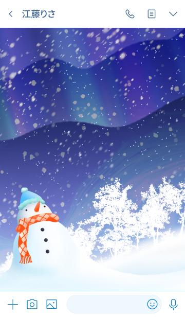 いちむら☆オーロラを眺める雪だるま☆冬の画像(トーク画面)