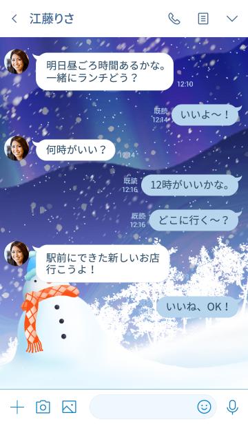 いちむら☆オーロラを眺める雪だるま☆冬の画像(タイムライン)