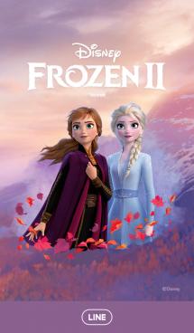 アナと雪の女王 2 画像(1)