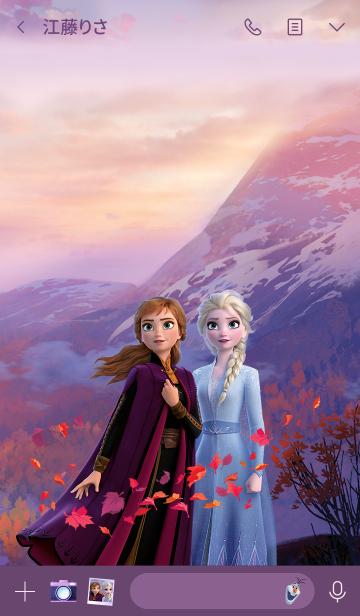 アナと雪の女王 2の画像(トーク画面)