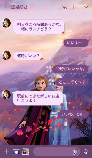 アナと雪の女王 2の画像(タイムライン)