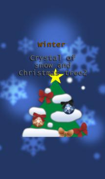 冬(雪の結晶とクリスマスツリー2) 画像(1)