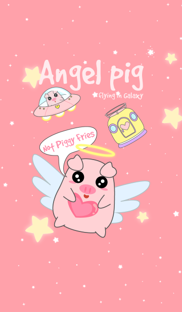 Angel pig flying in Galaxyの画像(表紙)