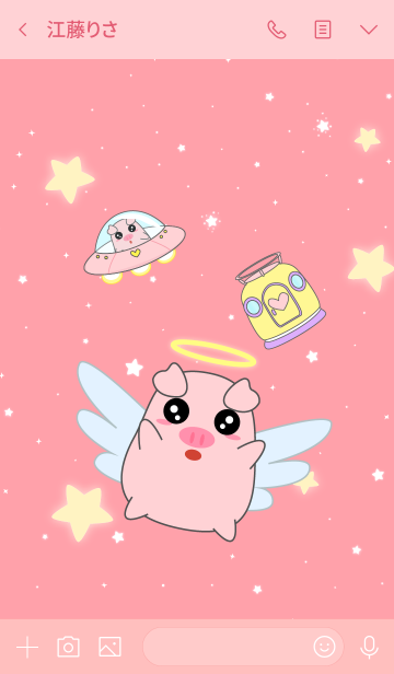 Angel pig flying in Galaxyの画像(トーク画面)
