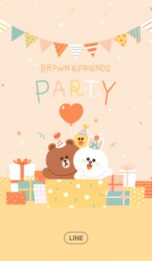 BROWN ホームパーティー 画像(1)