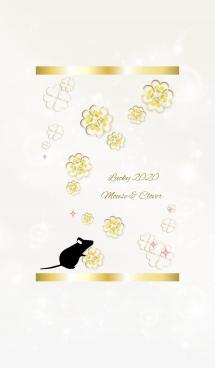 ベージュとピンク : ラッキーマウス #新年 画像(1)