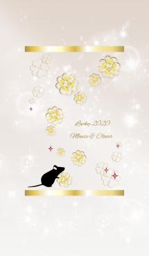ボルドー : ラッキーマウス #新年 画像(1)