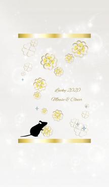 ベージュとブルー : ラッキーマウス #新年 画像(1)
