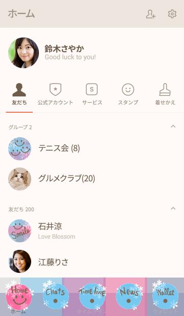 雪の結晶チェック青/ピンク-スマイル7-の画像(友だちリスト)