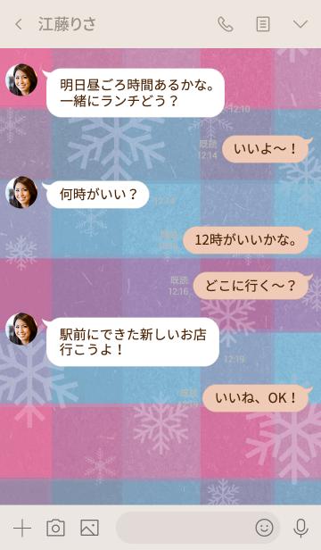 雪の結晶チェック青/ピンク-スマイル7-の画像(タイムライン)