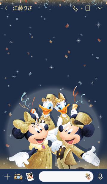 ミッキー&フレンズ(キラキラパーティー)の画像(トーク画面)