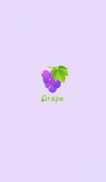 シンプル・グレープ 画像(1)