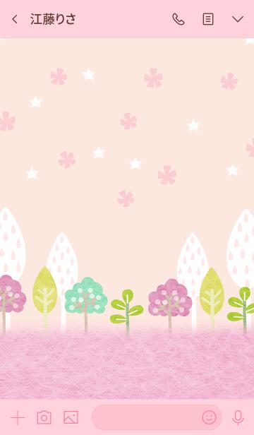 キュートな北欧のピンクの森の画像(トーク画面)