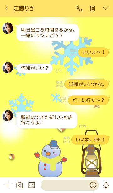 冬(雪の結晶とランタン )の画像(タイムライン)