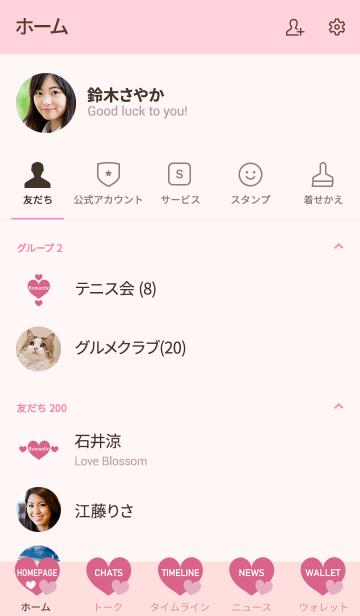 シンプルクラシック-ピンクのロマンスの画像(友だちリスト)