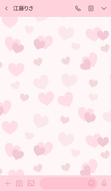 シンプルクラシック-ピンクのロマンスの画像(トーク画面)