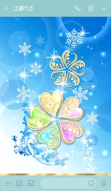 運気上昇❤︎黄金5つ葉クローバーと雪の結晶の画像(トーク画面)