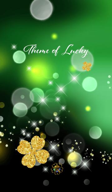 [LINE着せかえ] グングン運気が上がる金のクローバー:Greenの画像